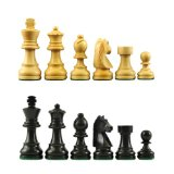 Classic Wood Chess Pieces with 3